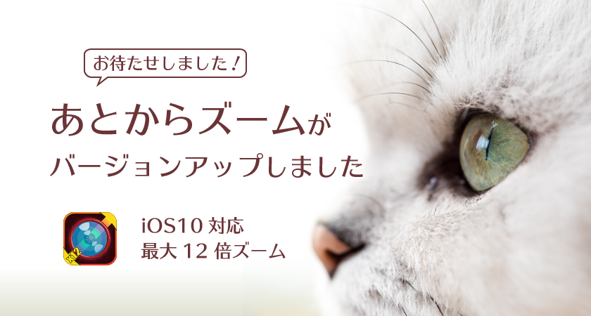 eyecatch0929